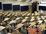超八成大学生逃过课,让谁尴尬?