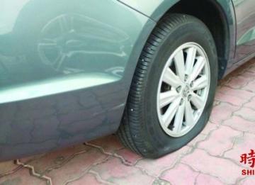 男子戳爆十车车胎,不如退而结网