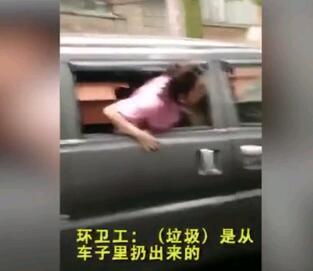 邵阳一女子辱骂环卫工人,太缺德