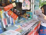 关育兵:报刊亭被拆,阅读习惯还将继续
