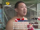 张洪泉:怪鱼流入长沙市场 做得好与不到位