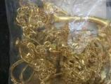 购充电器为什么却收到半斤黄金?