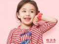 德国禁止儿童手表 莫让科技替代亲情