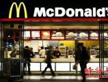 张洪泉:麦当劳虚假宣传被整改 我们缺的是规矩