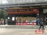 张洪泉:福州劫持人质被击毙释放了一个好信号