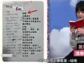 刘欣:雪莉生前遗愿清单,娱乐至死的年代该何去何从