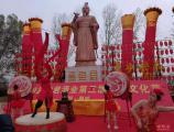 孟尝君酒业举办第三届冬酿文化节