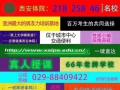 维扬书生:校招生海报,可以出彩但不可以出格
