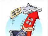 """新华社评国产品牌球鞋遭炒作,不要让爱国心凉于""""炒鞋"""""""